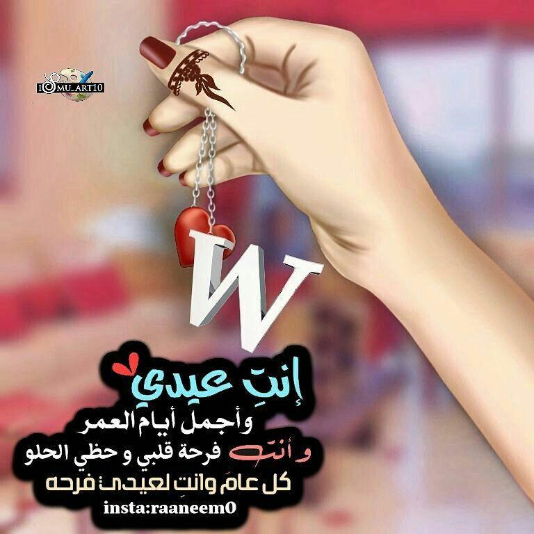 Pin By Moka Moo On Moka Birthday Qoutes Birthday Quotes Henna Designs Hand