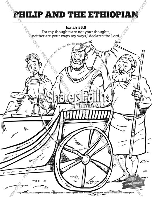 acts 8 philip and the ethiopian sunday school coloring pages - Isaiah 64 8 Coloring Page