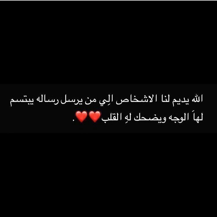 Pin by Bino Sy on ...٢٧ in 2020   Funny arabic quotes ...