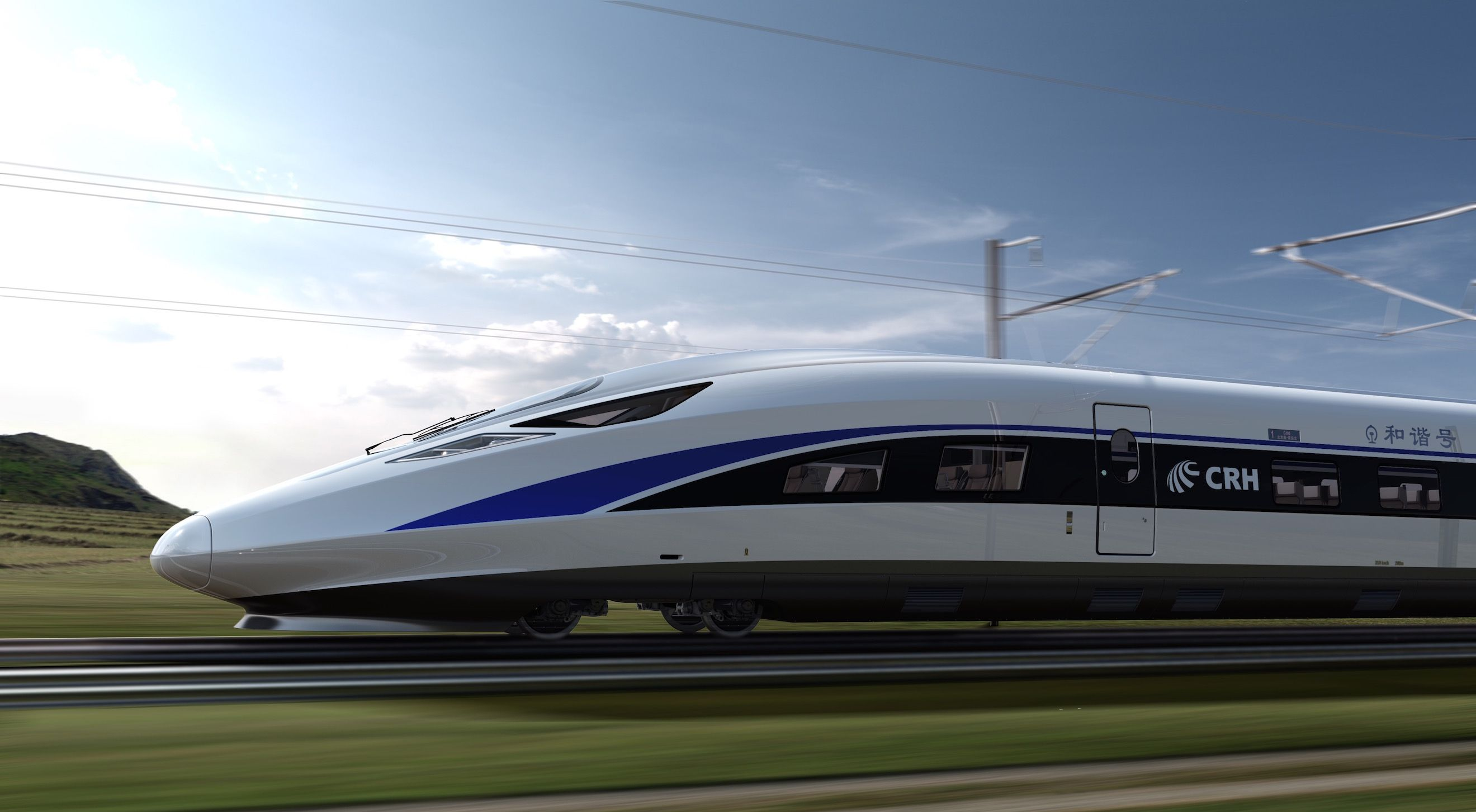 Image result for crrc high speed trains