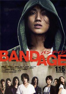 Bandage [Filme Download] - Asian Downloads   It's a Japanese