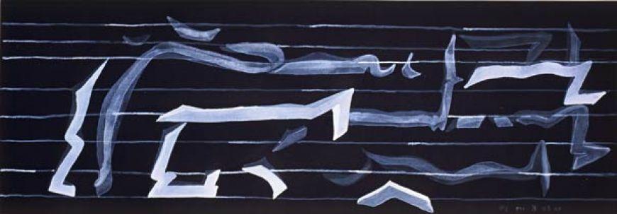 Paola Iacucci, Topologia dei materiali, 2001, Acquarelli su cartoncino 35X100 cm. #sketch