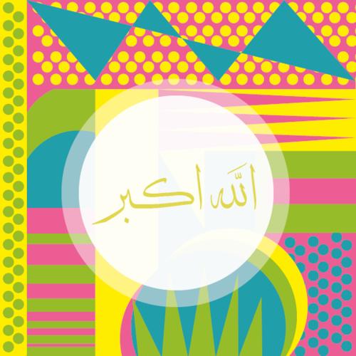 الله اكبر Little Prayer Pie Chart Prayers