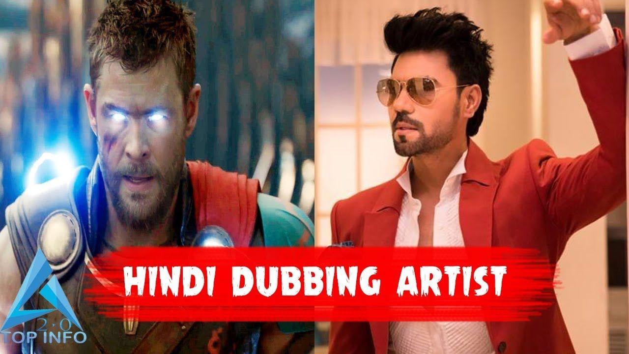 Avengers : Infinity War Hindi Dubbing Artists   info
