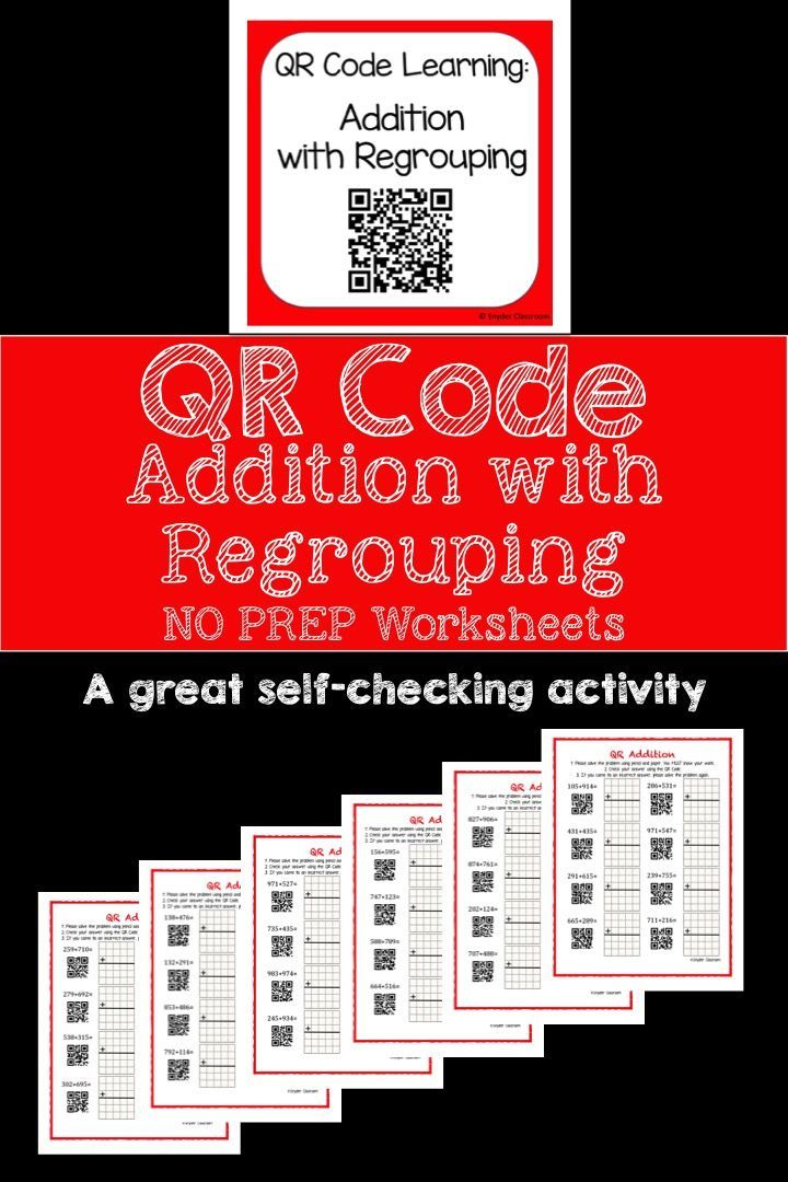 Qr Addition With Regrouping Worksheets Qr Codes Worksheets And