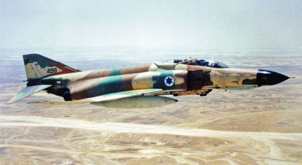 Image result for israeli phantom i jets 1970 images