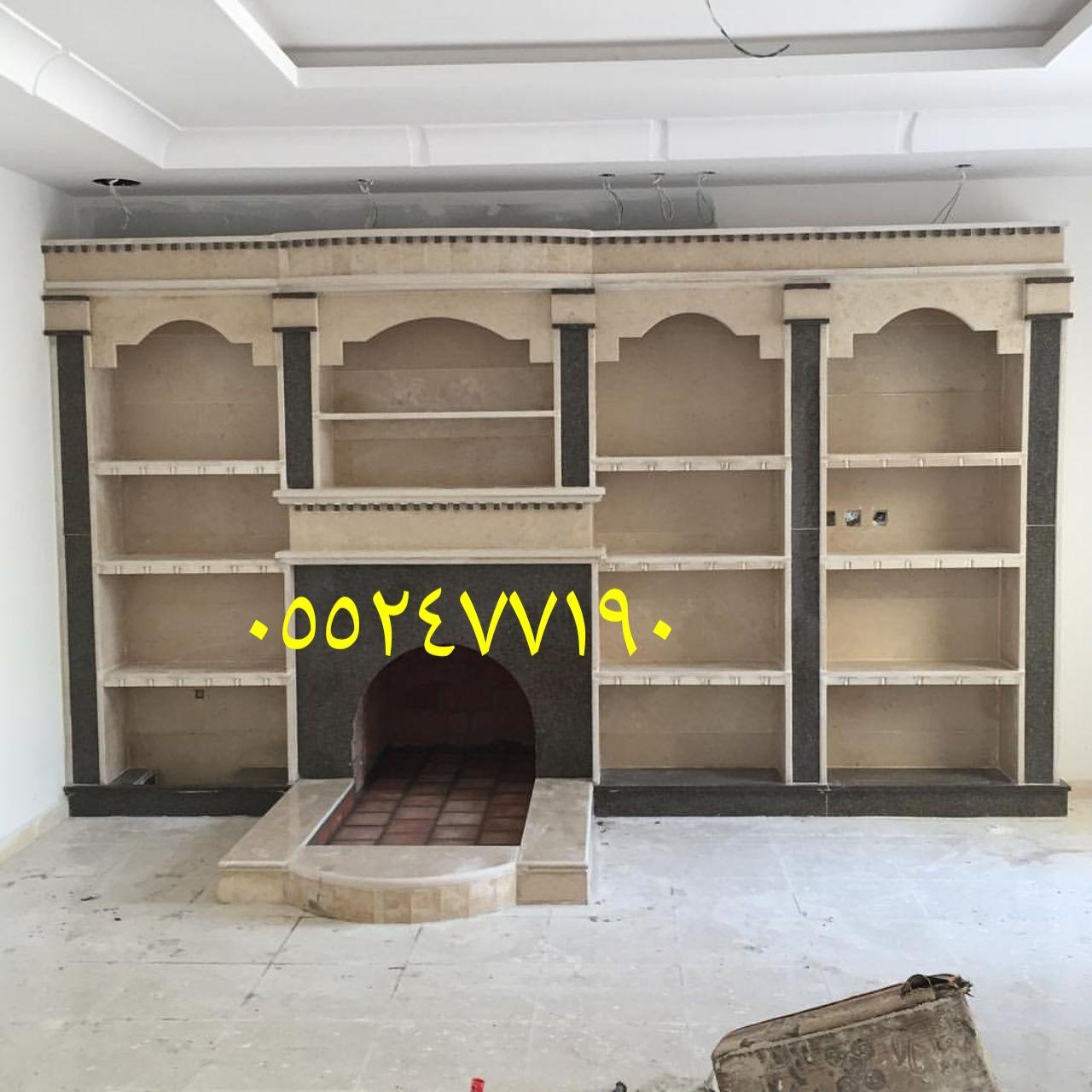 صورمشبات رخام مجالس تصاميم مجالس تراثية صورمشبات للبيع صورمشب حجر صورتصميم وجار رخام صورغرف تراثية ومشبات صورمشبات غرف ص Decor Furniture Entryway Tables