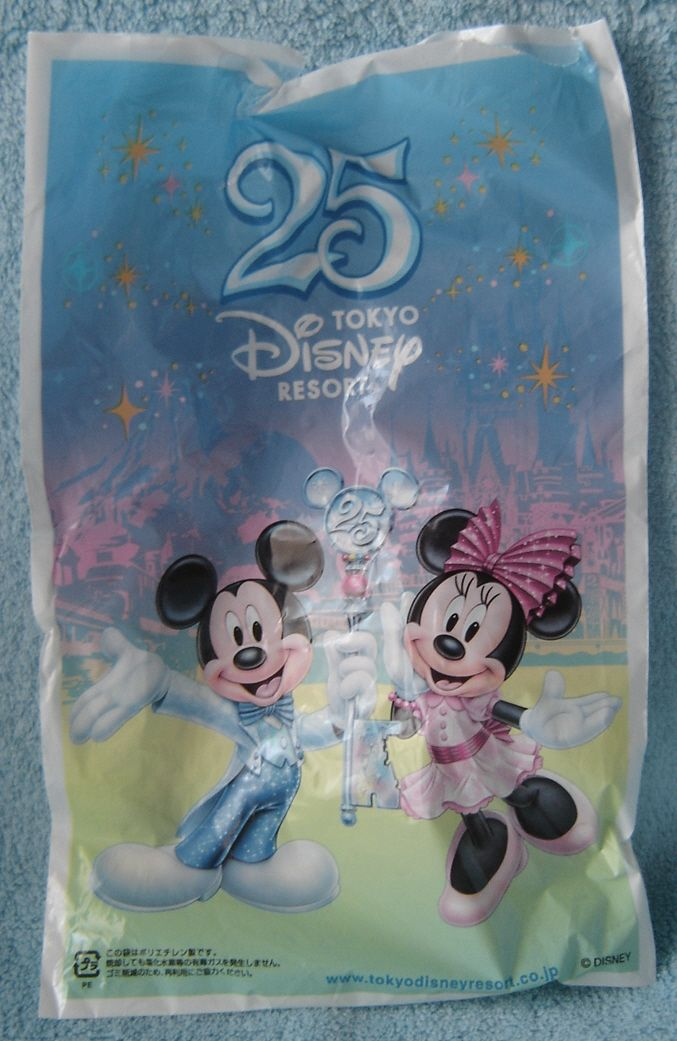 Sachet Mickey et Minnie