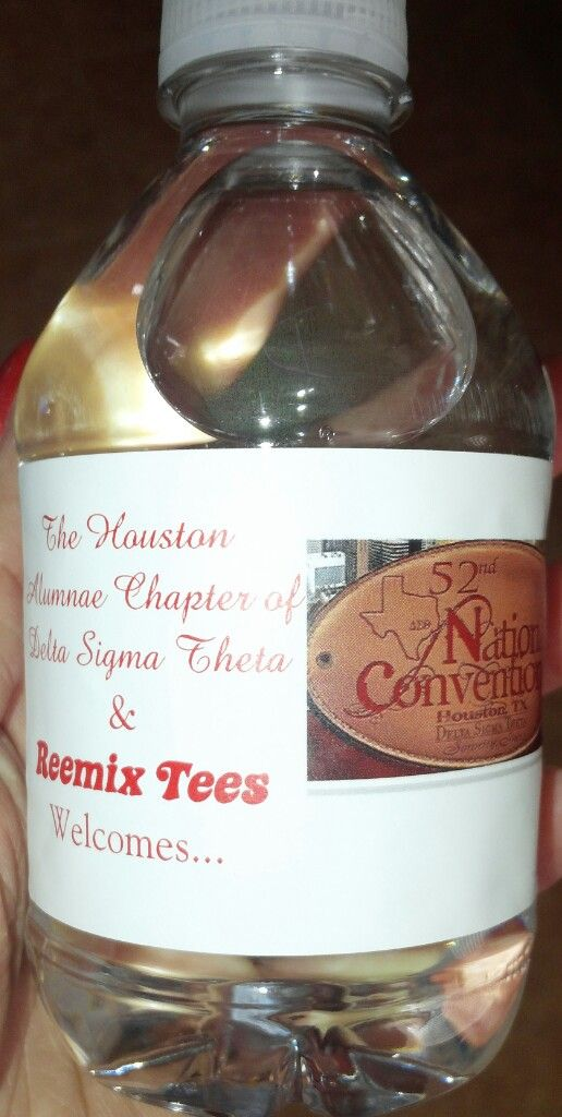 DST Convention, free bottled water available with purchase, come by Booth 1045 #DST1913 #DST Houston