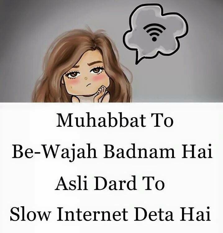 Hahaha Funny jokes in hindi, Funny picture quotes