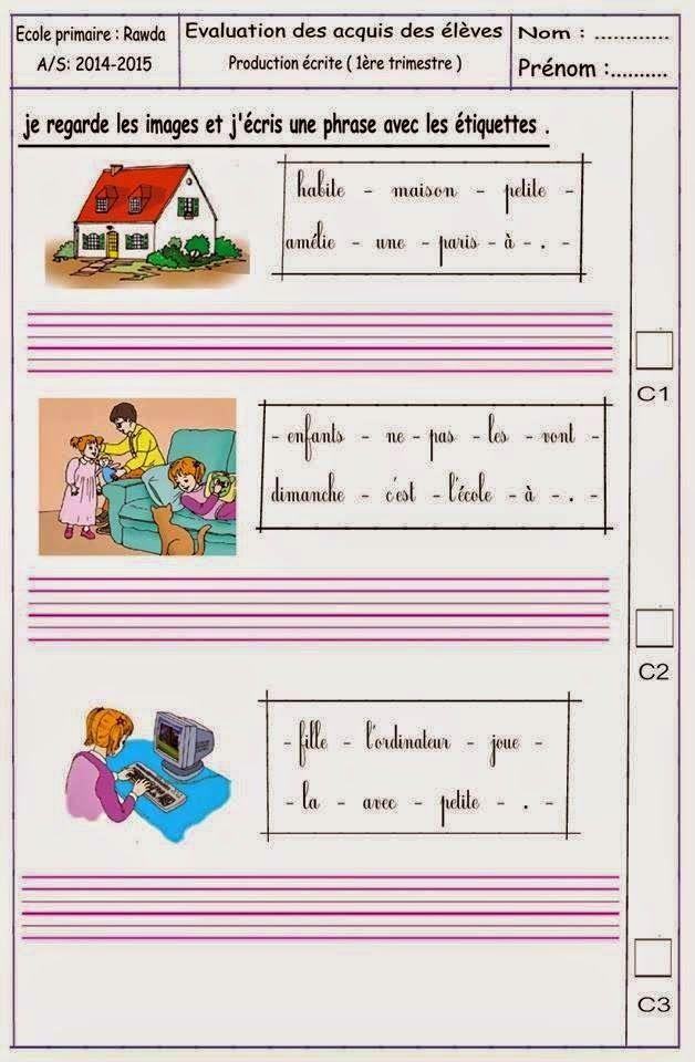 Exercices Interessants Pour La 3eme Annee Au Cour Du Module 4 Jusqu A 9 French Classroom Language Skills Classroom