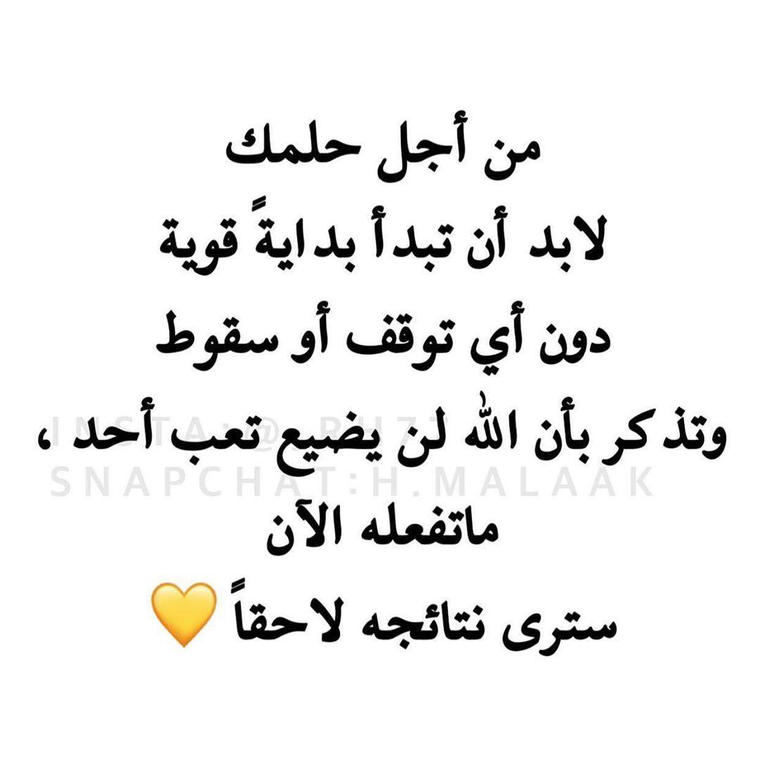 رساله لك ي صديقتي Islam Hadith Math Quotes