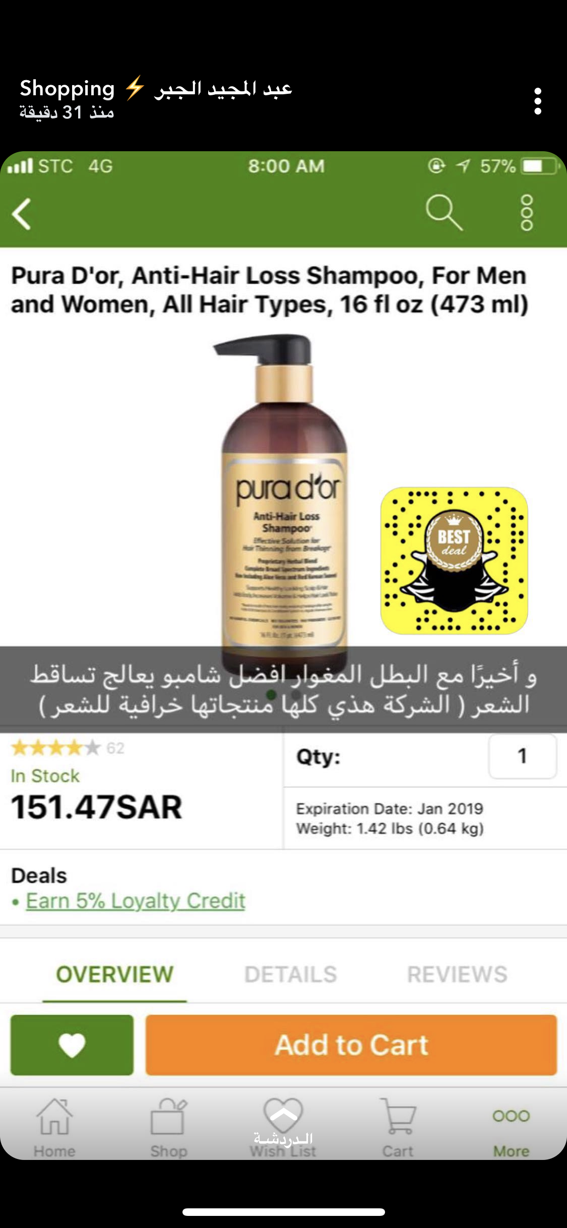 Pin By Estrella On مواقع Anti Hair Loss Shampoo Makeup Skin Care Beauty Skin Care Routine