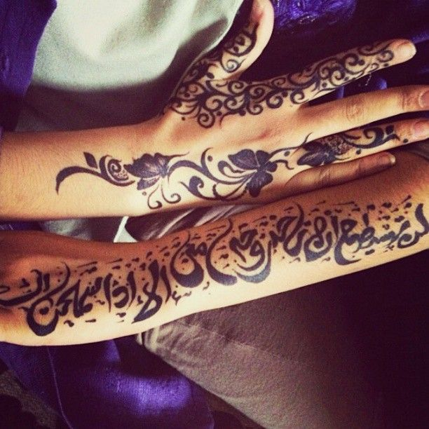 Tattoo Designs Kiran: Henna With Arabic Calligraphy Letters