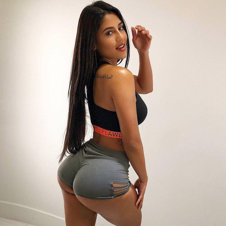Skinny Latina Ass