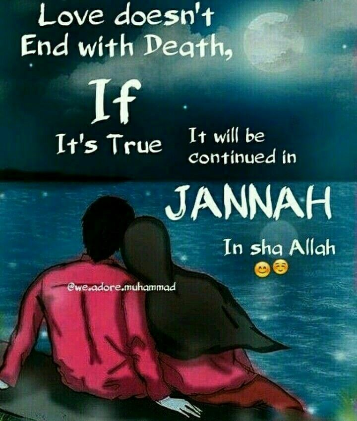 Pin By Faz On Love Quotes Islamic Love Quotes Muslim Couple Quotes Muslim Love Quotes