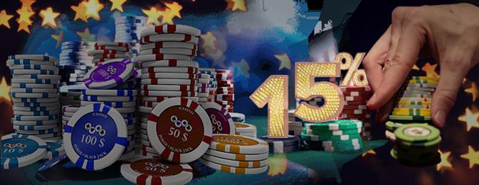 Игры в казино вулкан бесплатно без регистрации играть онлайн в казино рояль