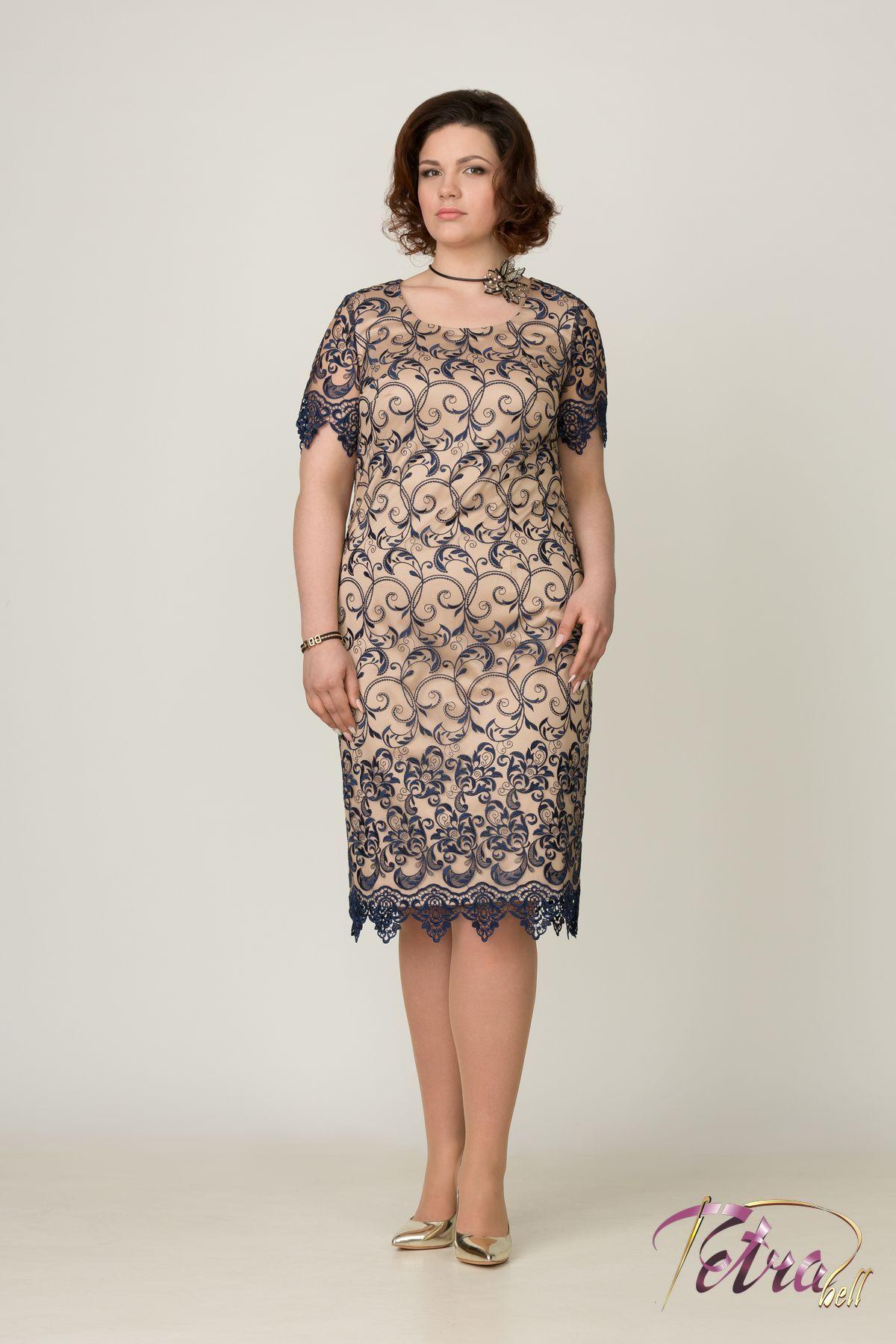 Платье больших размеров 58 р