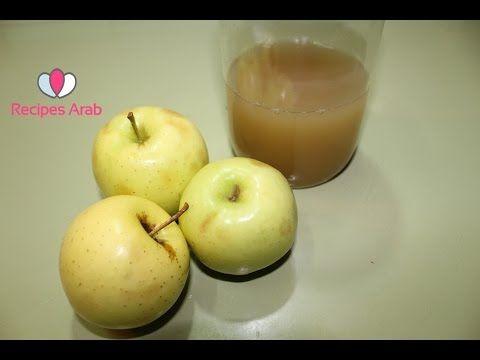 تحضير خل التفاح في البيت طبيعي وبدون مواد حافظة Youtube Apple Food Fruit