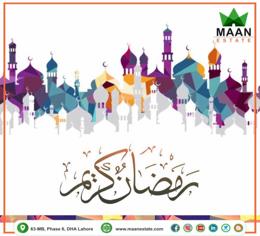 Ramzan Mubarak Eid Mubark Greetings My Favorite Things