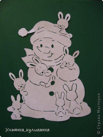 Картинка для вырезания из бумаги на новый год