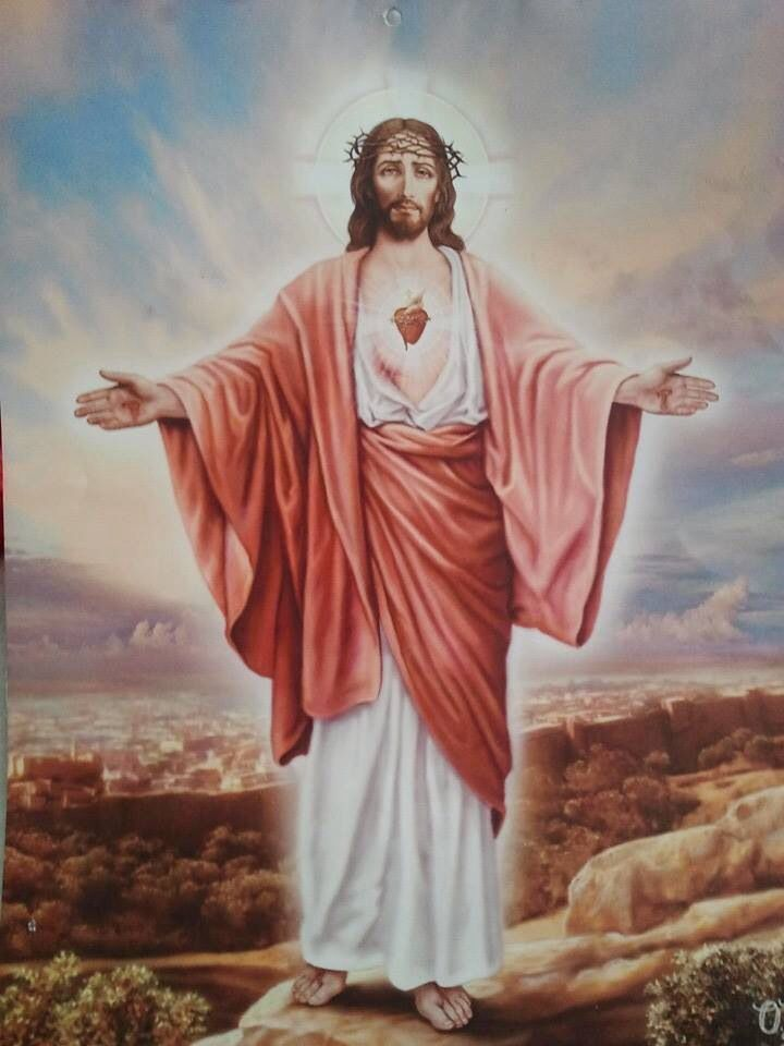 Sacred Heart Sacred Heart Of Jesus Pinterest Sacred