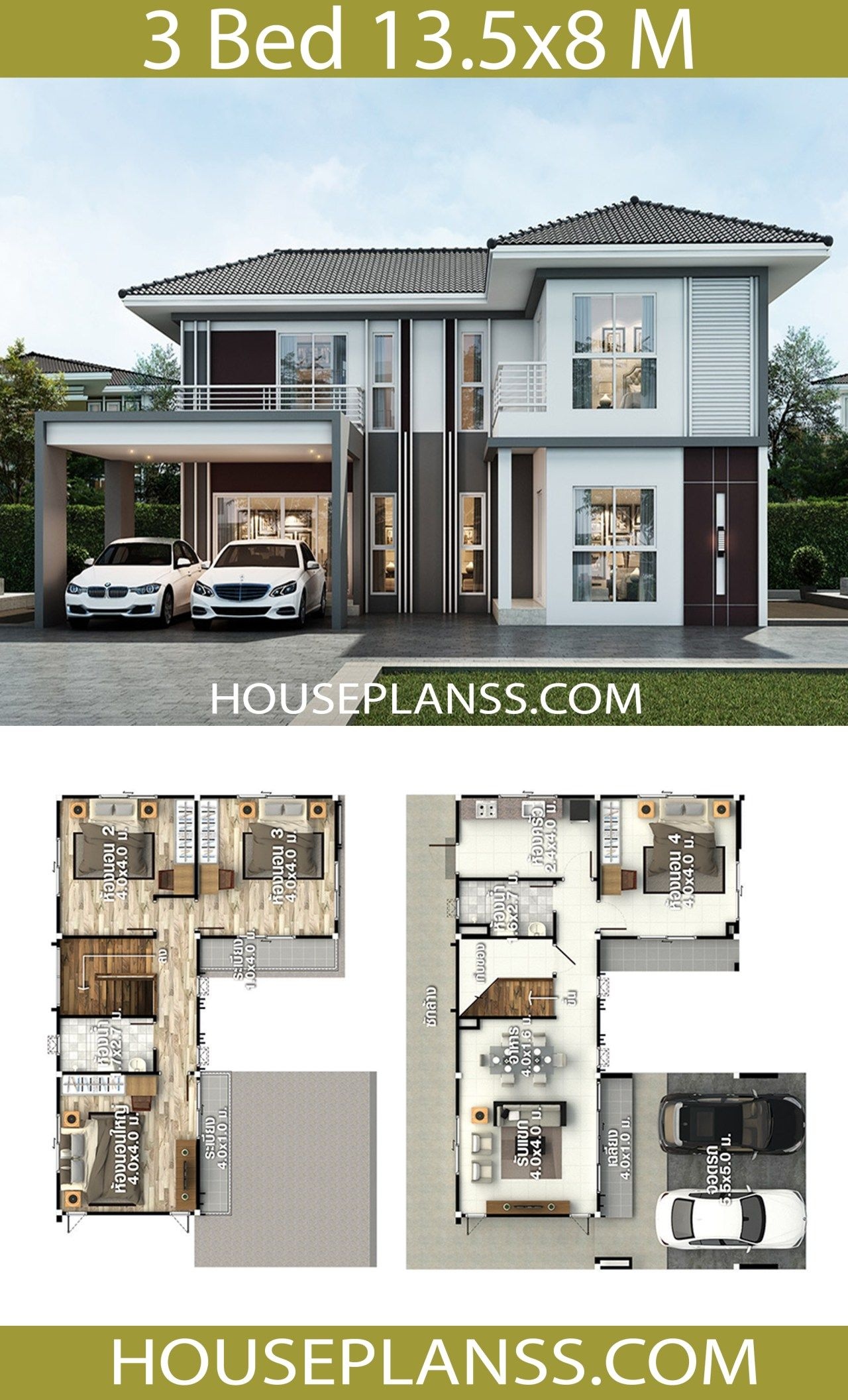 House Plans Design Idea 13 5x8 With 3 Bedrooms House Plans 3d Modern Style House Plans Small House Design Plans Home Design Plans