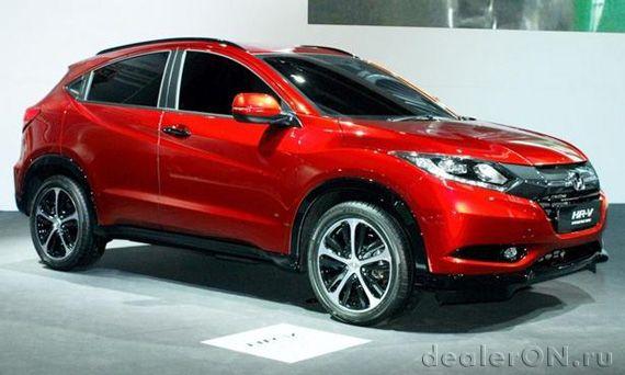 Автосалон в москве 2014 хонда займ под залог автомобиля тверь