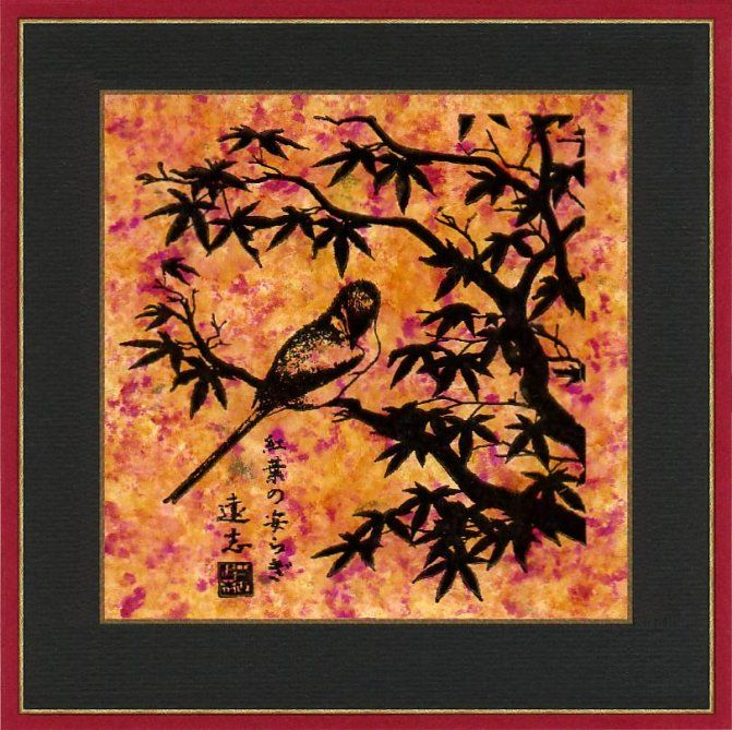 love the firey alcohol ink background on this card...black stamping of maple tree with a bird and a bit of script...