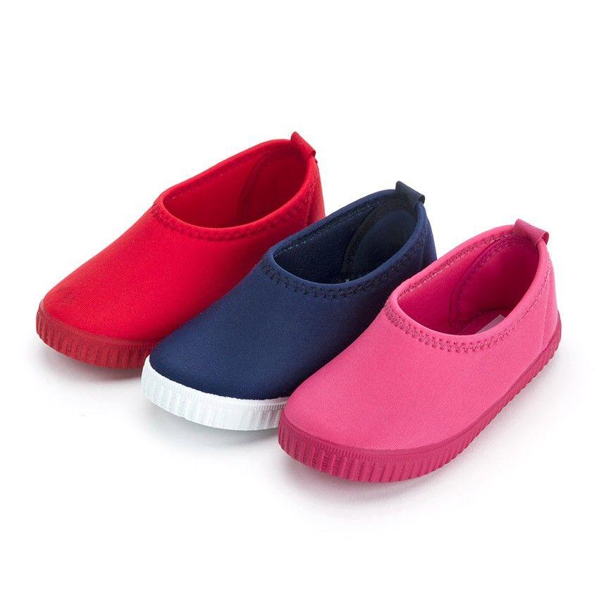 Zapatillas Niños tipo Neopreno - Calzado Infantil OnLine Pisamonas ... 6b8fd7d1b50