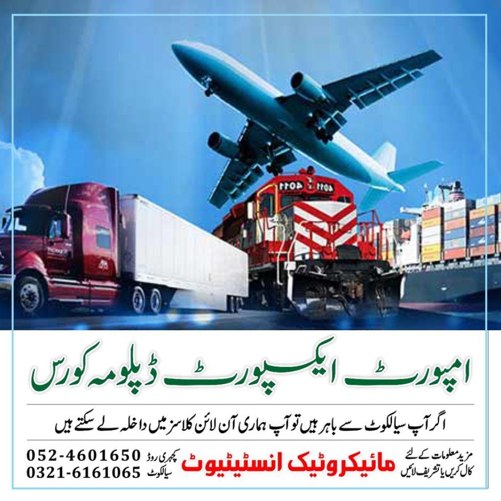Best Import Export Courses Online