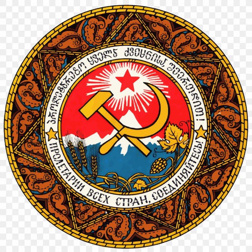 Georgian Soviet Socialist Republic Republics Of The Soviet Union Dissolution Of The Soviet Union Coat Of Ar Coat Of Arms Soviet Socialist Republic Soviet Union