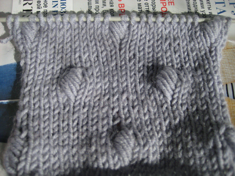 How to Make Bobbles in Knitting - Узор Шишки | TEJIDO | Pinterest