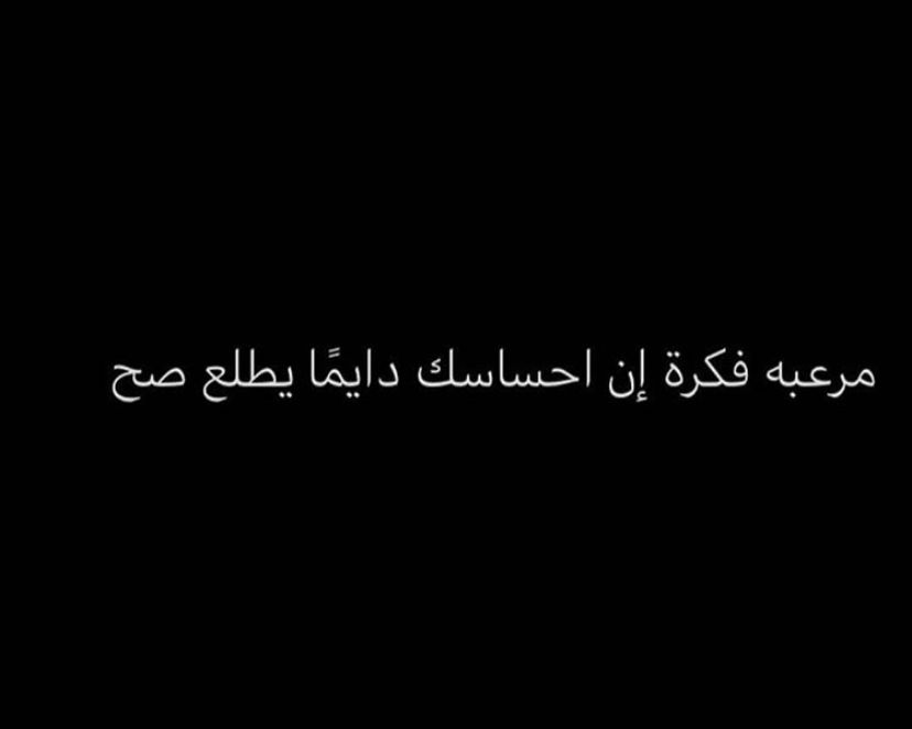 Pin By Marwa On Arabic Quotes Wisdom Quotes Life Quran Quotes Inspirational Funny Arabic Quotes