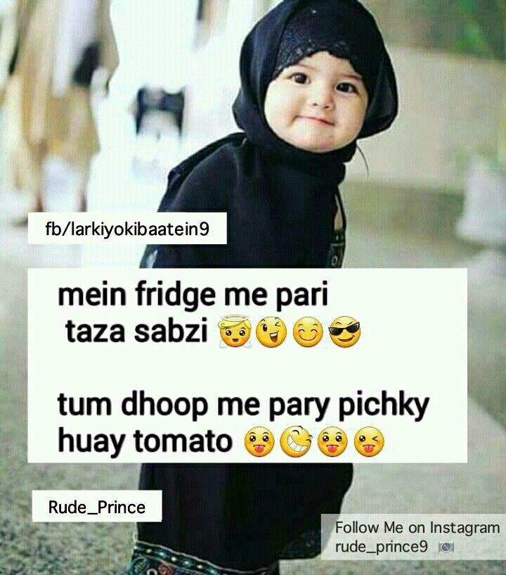 Hahahha       Exactlyyy | shayari | Very funny jokes, Jokes