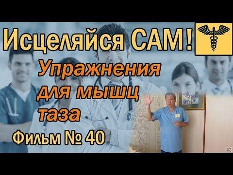 Доктор божьев о гипертонии provenki.ru