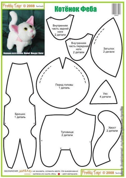 muñecos con patrón | Creative | Pinterest | Gatos de Peluche ...
