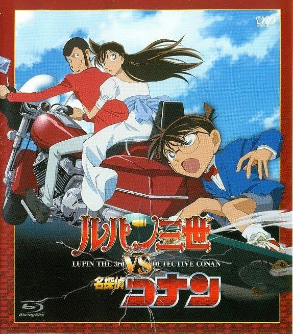 Case Closed Detective Conan Episode One: Lupin III Vs Detective Conan, The Movie (2009)
