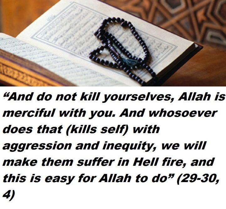 "How the Godless "" #Jihadis "" fool #Muslims and the entire World, Recruiting poor kids onto Suicide Bombers :( This is what Allah SWT actually commands via #Quran:  ""O you who believe, do not consume each others' properties illicitly - only mutually acceptable transactions are permitted. YOU SHALL NOT KILL YOURSELVES. God is Merciful towards you. Anyone who commits these transgressions, maliciously and deliberately, we will condemn him to Hell. This is easy for God to do. QURAN 4:29-30"