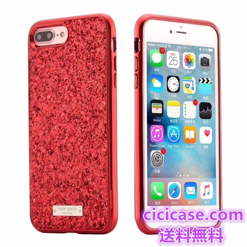 b0de95cfc5 kate spade iphone8/8 plus ハードケース キラキラなケイトスペード風 アイフォン7/6s 保護ケース  Iphone7plusカバー オシャレ 贅沢風 女子
