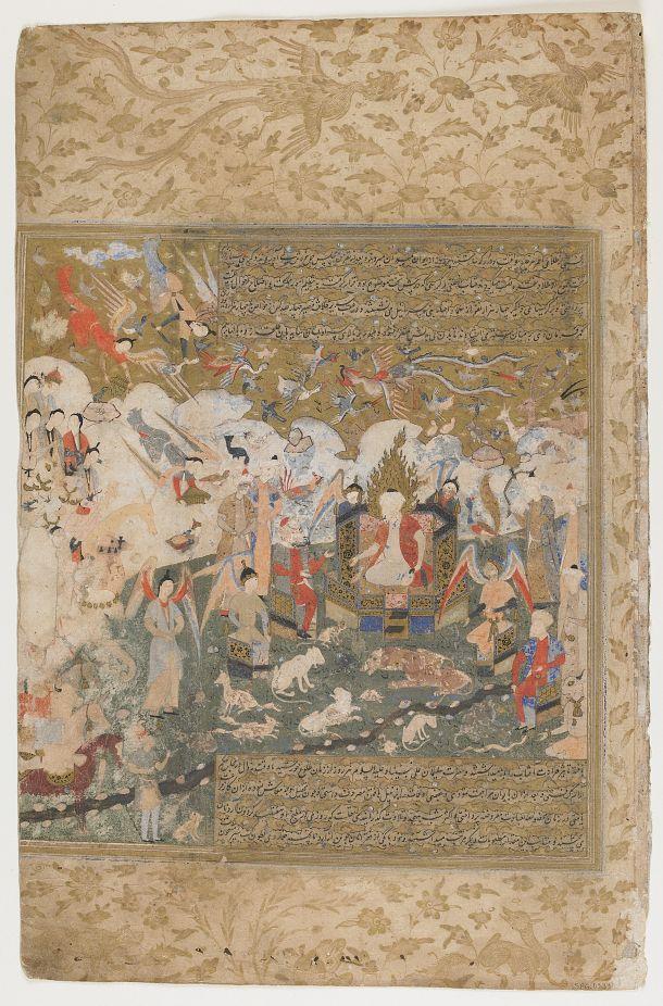 Folio From A Rawdat Al Safa (Garden Of Felicity) By Mirkhwand (d