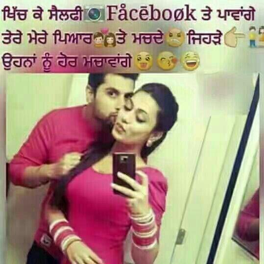 dating sites punjabi no fee dating sites uk