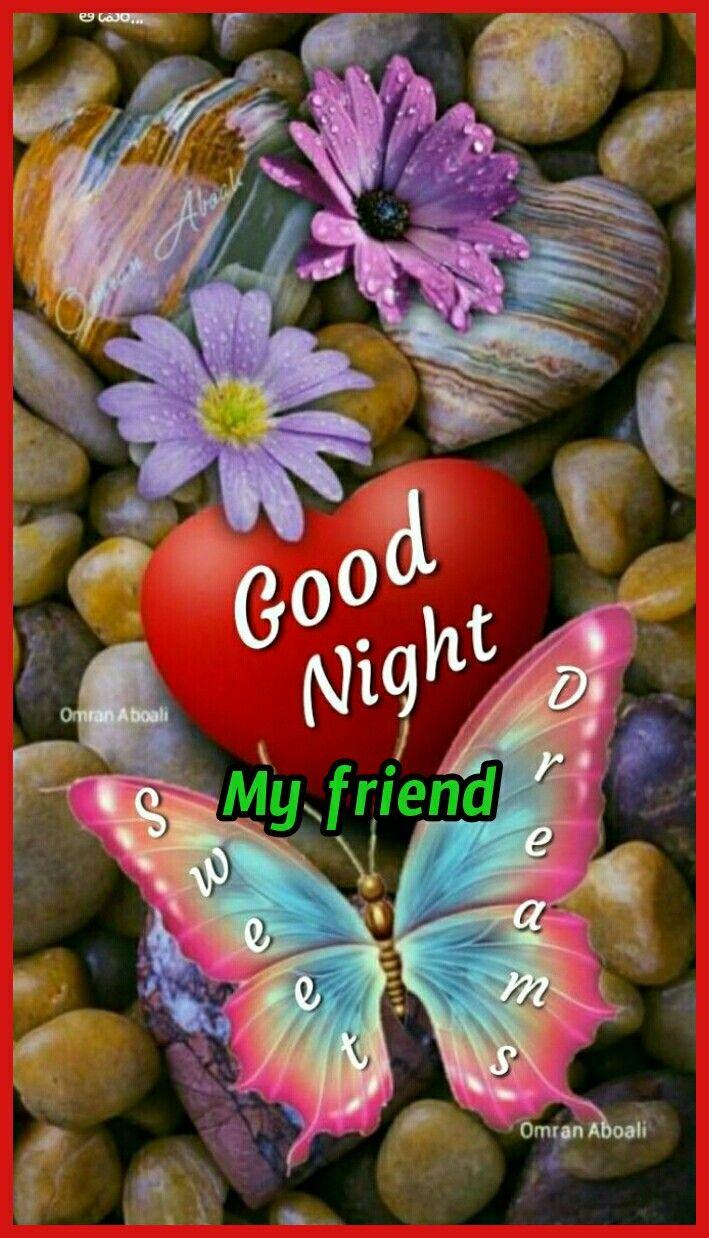 Good Night Saved By Sriram Bonne Nuit Pinterest Islam