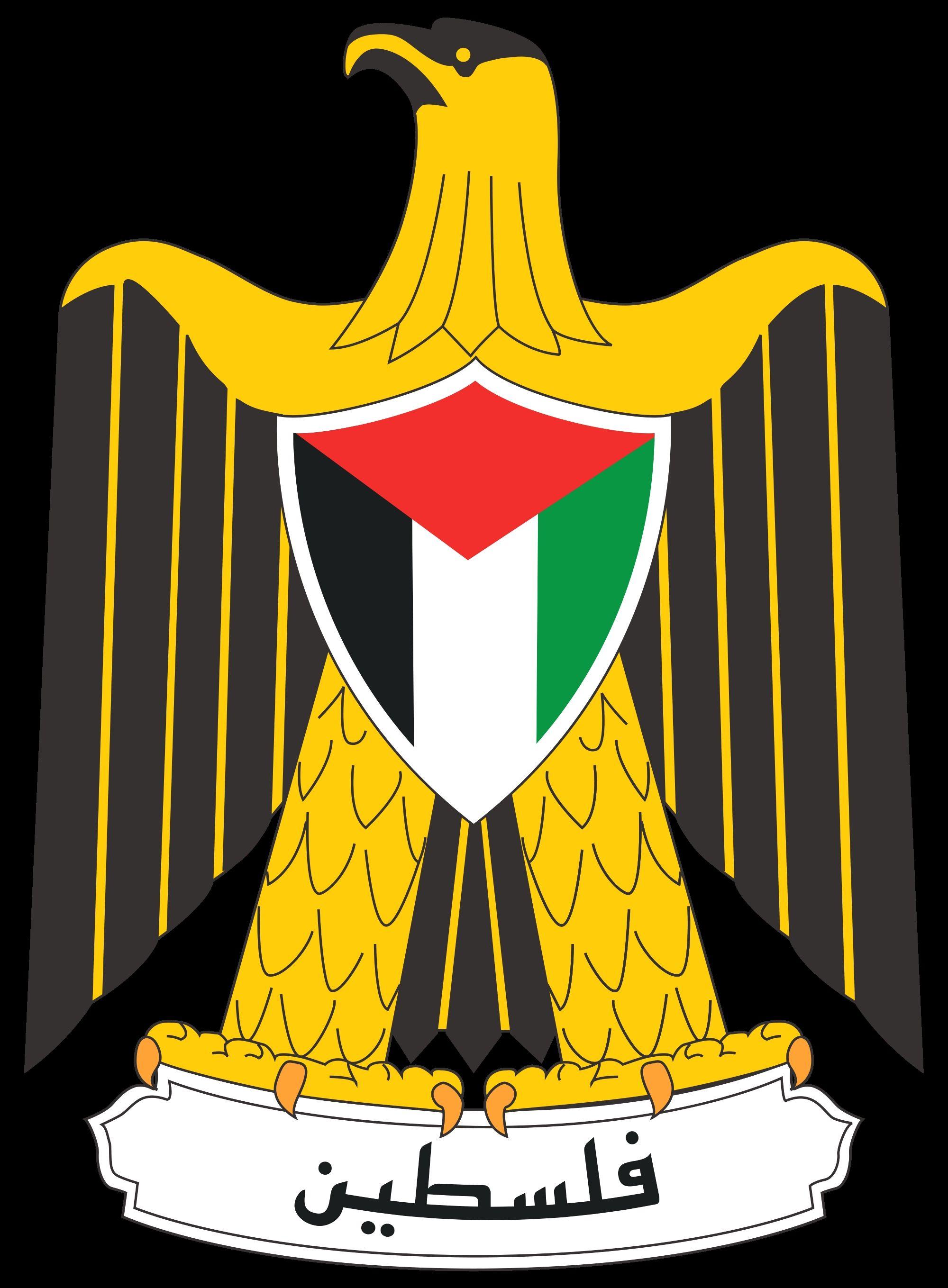 Nigeria Places To Know Dostup K Nashemu Blogu Gorazdo Bolshe Informacii Https Storelatina Com Nigeria Travelling Nijerya Niz Coat Of Arms Palestine Arms