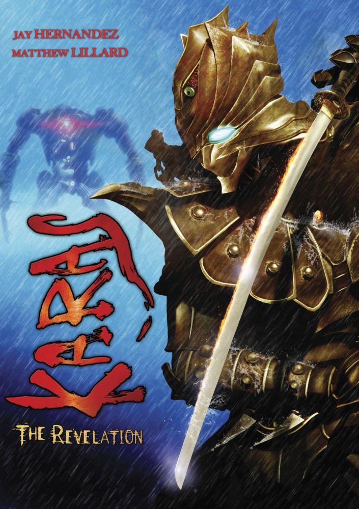 Karas The Revelation (2007) Movie Review Anime dvd