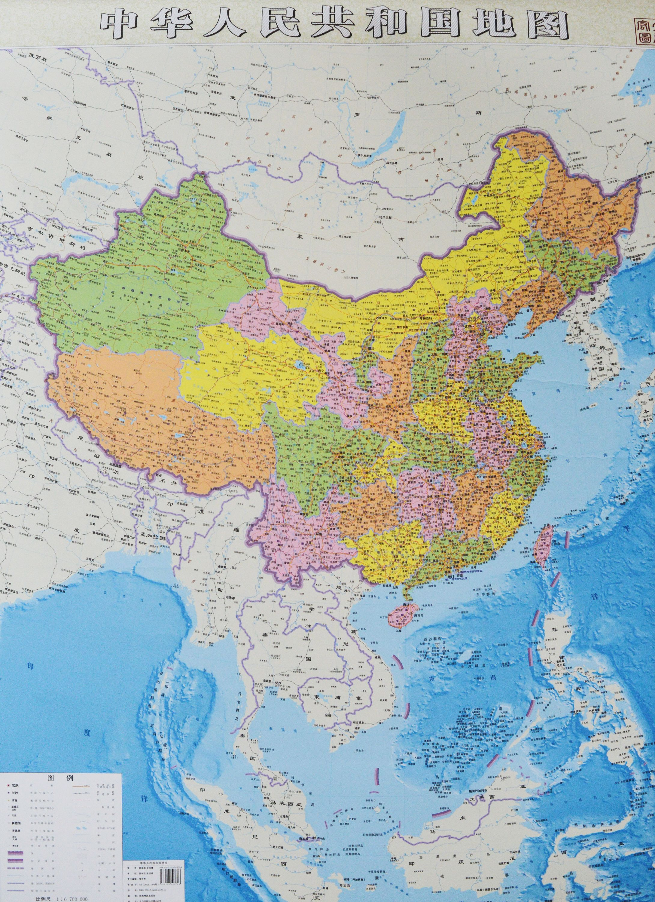 China asserts sovereignty with new vertical map Maps