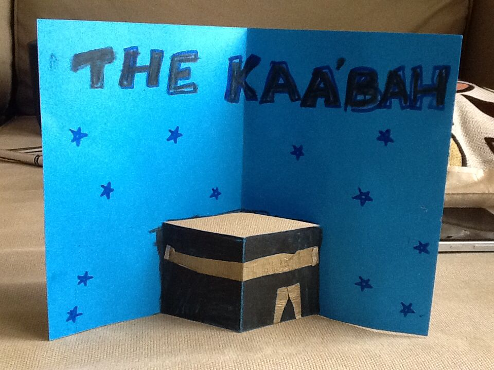 Kaabah Pop Up Card Ramadan Crafts Pop Up Cards Islam For Kids