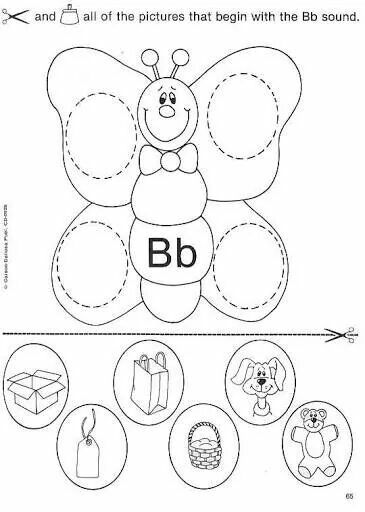 Pin de Nisreen Massad en A.....B ....C ...... worksheet | Pinterest