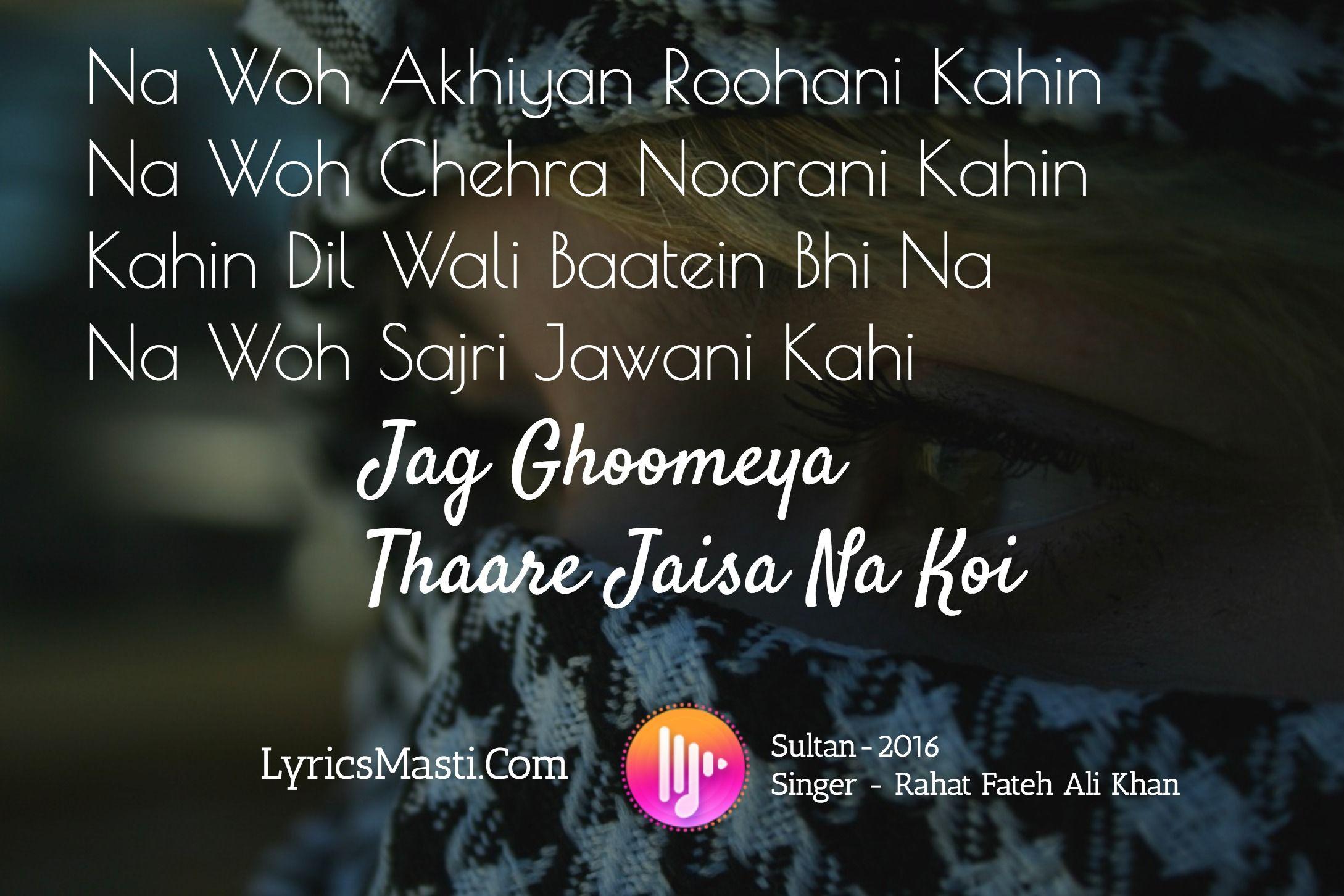 Na Woh Akhiyan Roohani Kahin Na Woh Chehra Noorani Kahin Kahin Dil
