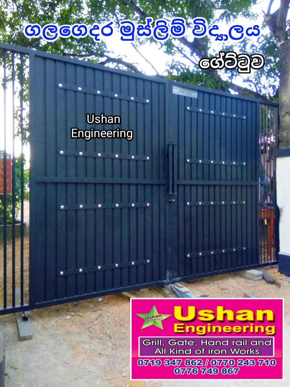 Gate Sri Lanka Main Gate Designs Simple Gate Design Sri Lanka Sliding Gate Designs Sri Lanka Steel Gate Design Metal Outdoor Outdoor Decor Garage Doors